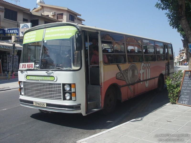 Eman Buses Ltd