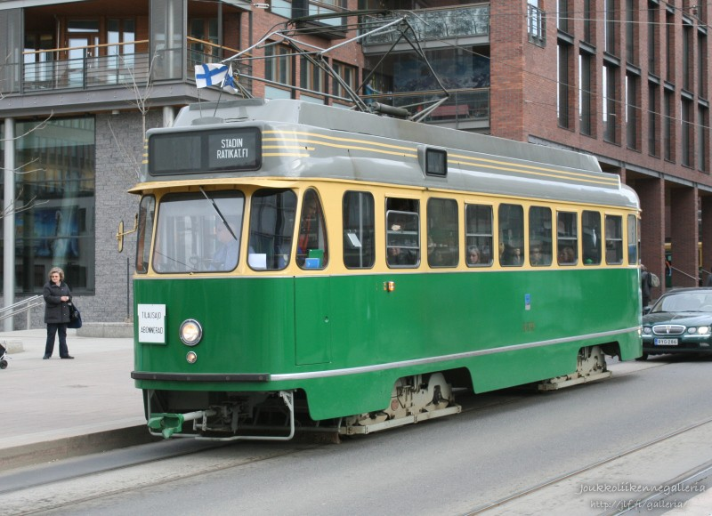 HKL 339