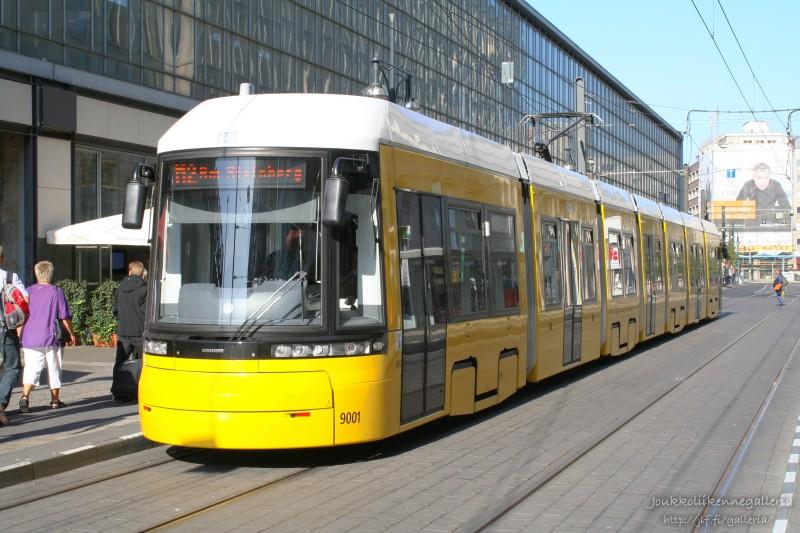 BVG 9001