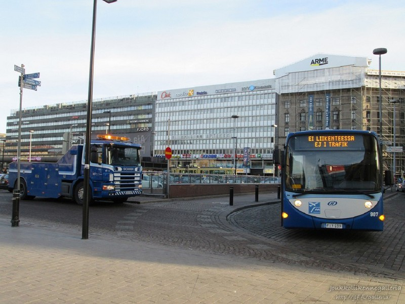 Helsingin Bussiliikenne 470 ja Helsingin Bussiliikenne 907